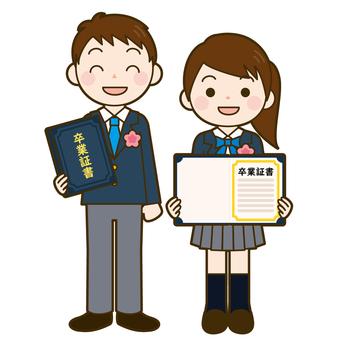 Graduation ceremony (high school student)