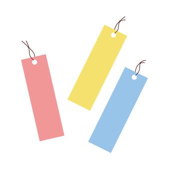 Tanabata Festival (strip)