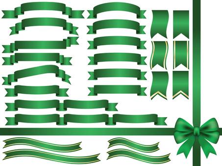 Ribbon material set 2 green