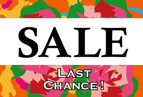 Bargain sale character logo for POP advertisement