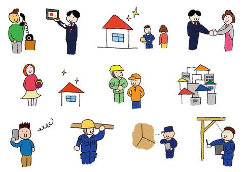 Reform system illustration cut collection