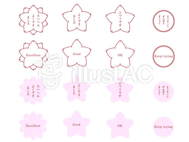 桜の「よくできました」シール風のイラスト