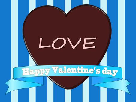 Valentine's chocolate 2