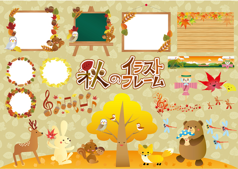 Autumn leaves & animal illustration and frame set