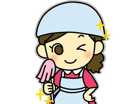 Housekeeping 5
