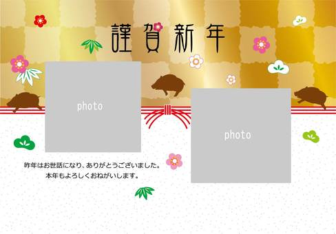 New year greeting card _ Frame 02