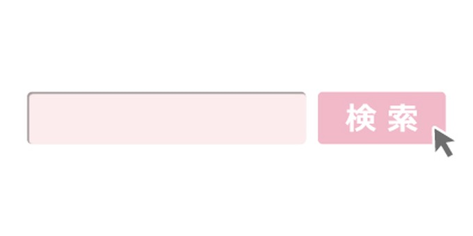 Search window pink