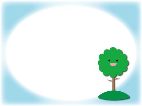 Let's cherish green!