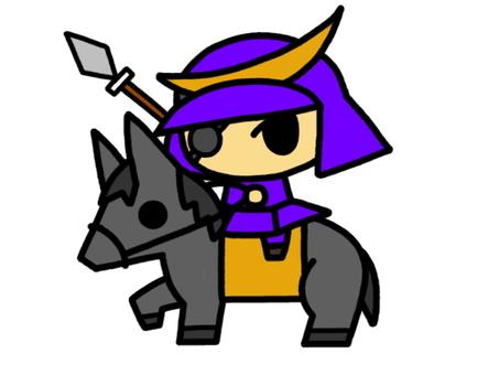 Date Masayuki purple