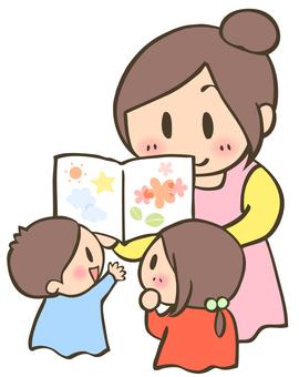 보육 유치원 -1