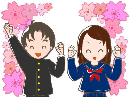 High school student Sakura 8