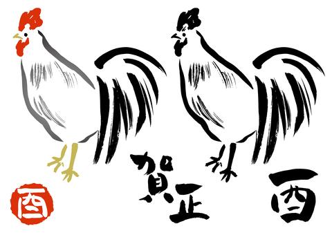 Unitary 鶏 ink 絵