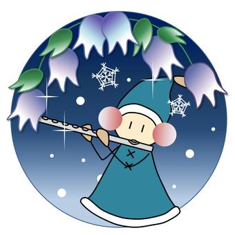Dwarf _ _ Winter _ Blue _ 5