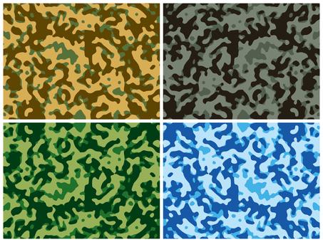 Camouflage handle [3]