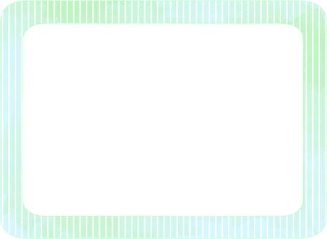 Watercolor stripe frame