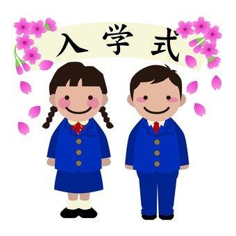School entrance ceremony with friends (Gender) Blazer