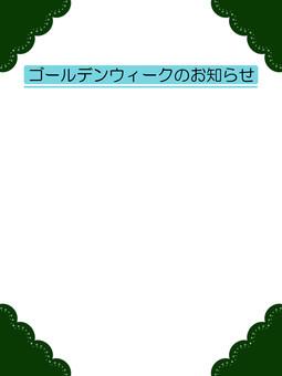 Vertical Golden Week Information Description Information Contact