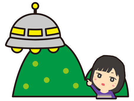 girl who found ufo