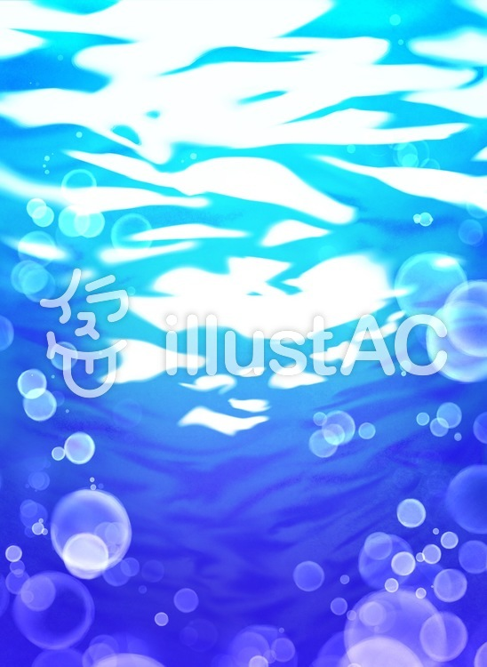 綺麗な海と泡イラスト No 1199344無料イラストならイラストac