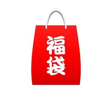 Paper bag 55