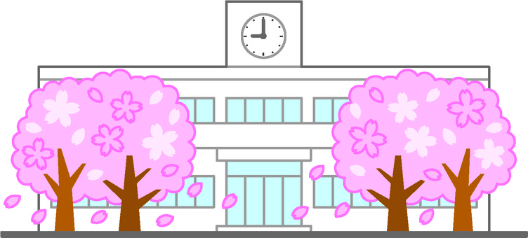 School building where cherry blossoms bloom