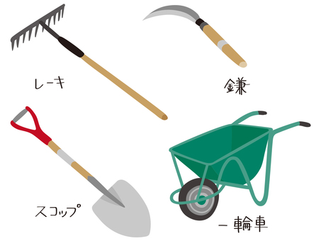 Farm tools 02