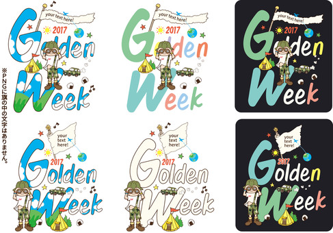 The Golden week 2017
