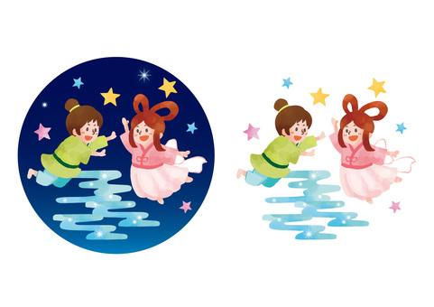 Orihime Hikaru single item illustration