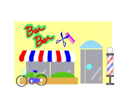 a barber shop