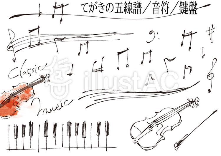 スタイリッシュな手描きの音符や五線譜イラスト No 無料イラストなら イラストac