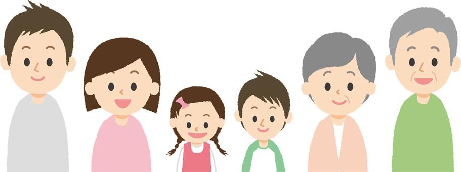 3family-2