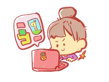 Girls to do programming