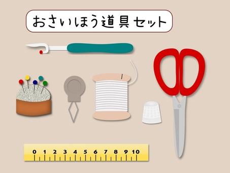 Sewing tools and sewing sets