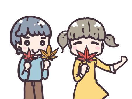 Maple and children