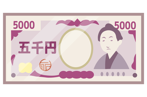 New ticket 5 thousand yen note tag