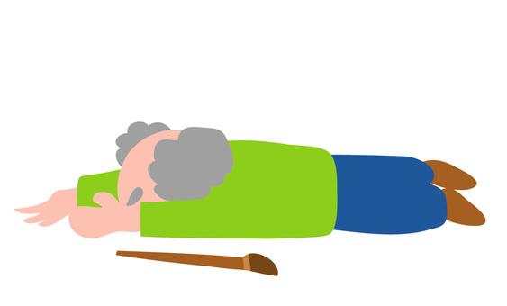A fallen old man