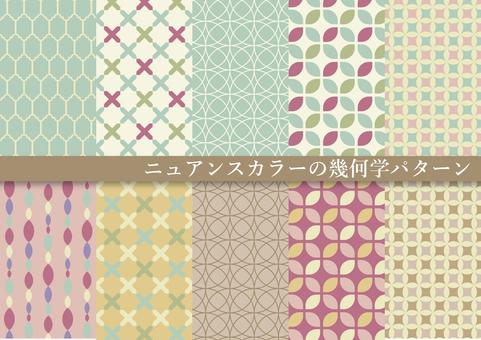 ニュアンスカラーのパターン(11-2)