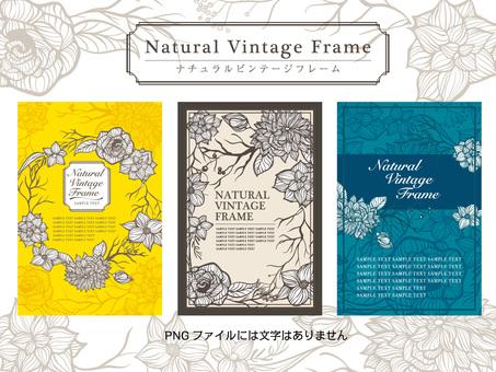クラシックビンテージ花柄カードセット
