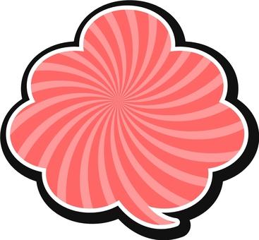 ピンクふきだし