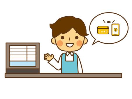 Cashless payment ok cash register