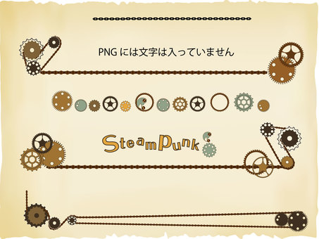 Steam punk line material