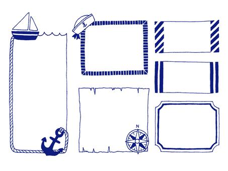 Marine frame (blue)