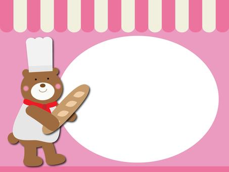 Kuma's bakery