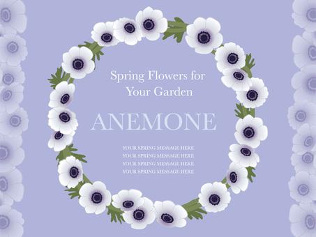 Spring flower frame Anemone 1
