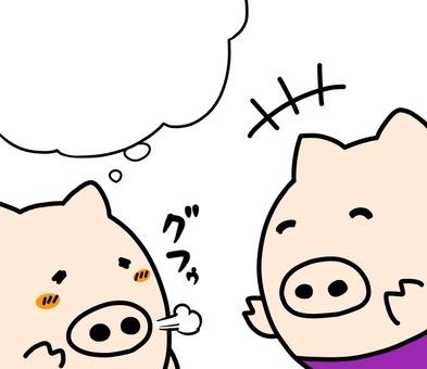 Oink making wishful observations
