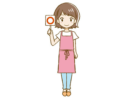 Apron woman who gives out Marusine ①