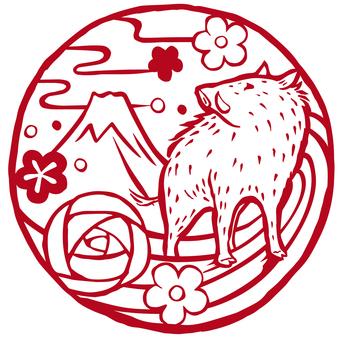돼지 만수대 판화 - 엔 / 진한 빨강
