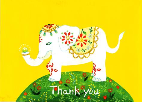 大象的感謝球