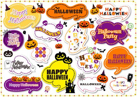 Halloween 107