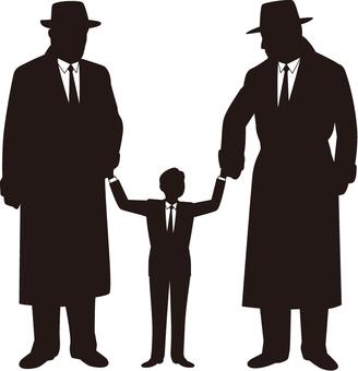 Capture business silhouette aliens